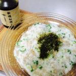 【ファスティング準備食・回復食レシピ】腸のお掃除に~食物繊維たっぷりのこんにゃくとろろ汁